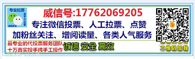 淘宝京东上的微信点赞为什么不在平台交易?