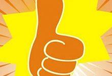 微信公众号评论刷点赞技巧教程是什么?