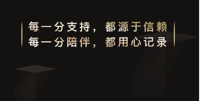 天府手机银行缴费用户突破400万(文末福利)精选文章评论置顶点赞