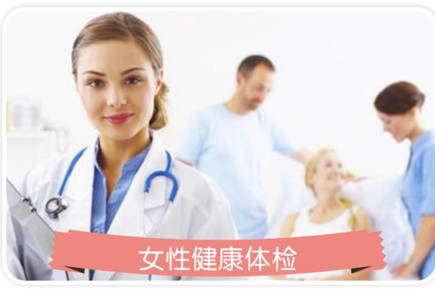 微信刷投票!华阳医院最萌台历宝宝评选大赛正式开始!
