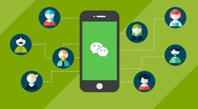 微信留言刷赞软件-微信留言刷点赞数,公众号后台能看出来吗?