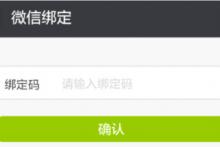 如何找到微信投票赚钱app?,云南微信人工投票怎么投