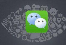 现在的微信如何增加帮助,微信朋友圈集赞免费版
