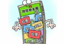 微信投票:比赛微信刷投票方式说明,微信刷票投票网,山西微信人工投票团队