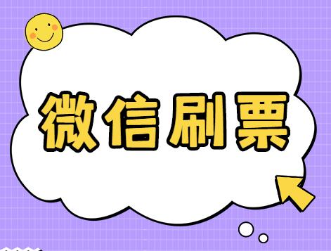 微信投票点赞活动:第五届中小学读写之星10期评选(小低学段)